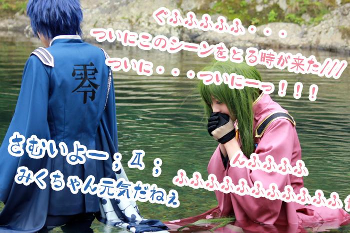 池カイミク1 (3)