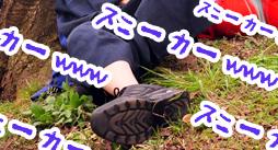 c91senbonzakura6.jpg