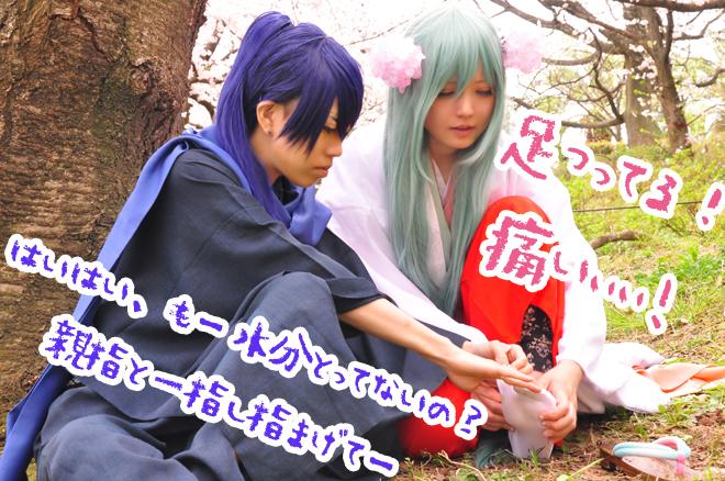 c91senbonzakura7.jpg