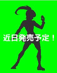 シアナ_サムネ用