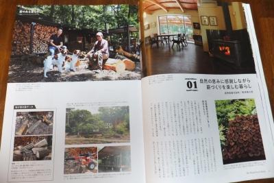 写真16-9-20 3