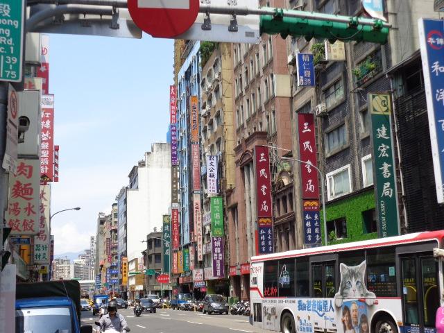 201608重慶南路