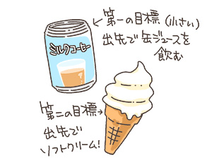 20160504_3.jpg