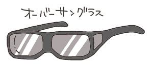20160527_5.jpg