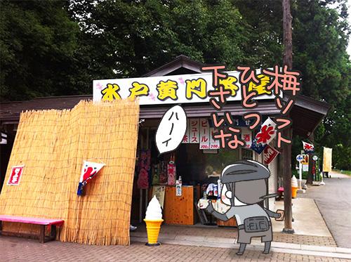 20160811_4.jpg