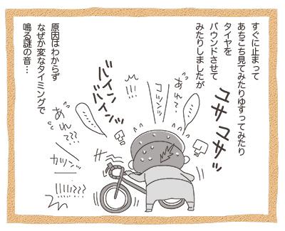 20160913_3