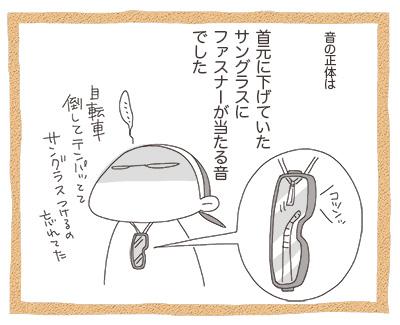 20160913_5