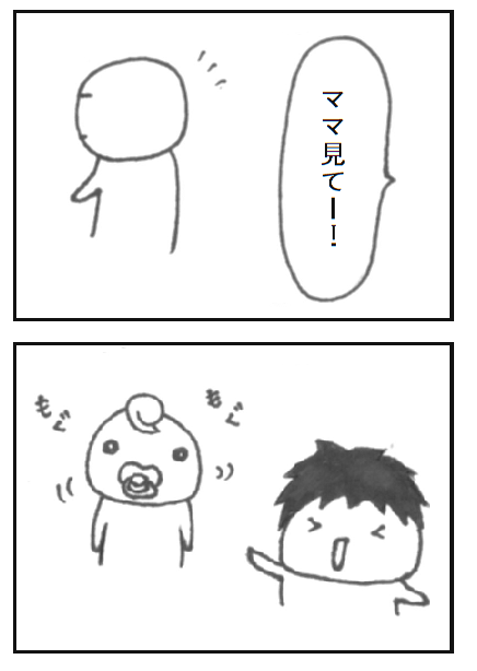 201609201.png