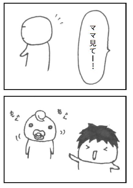 201609201
