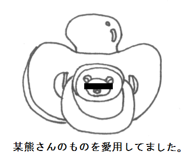 201609203