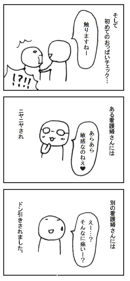 201609251