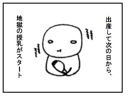 201609292