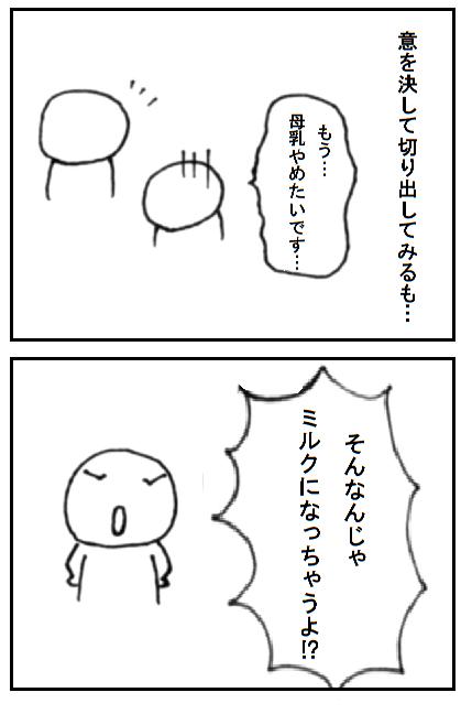 201610021