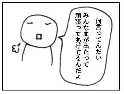 201610022
