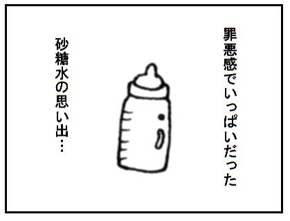 201610052