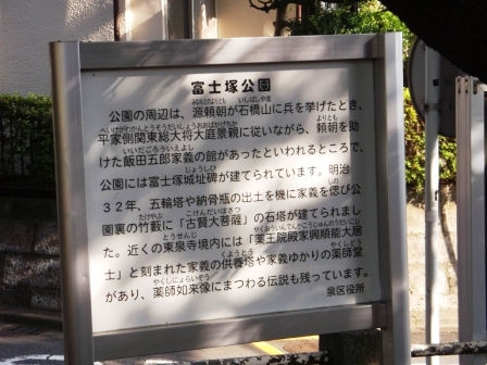 S湘南台・富士塚DSCF0897