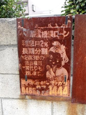 20DSCF9161.jpg