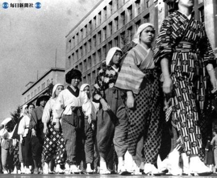 01-1941年 (昭和16年)