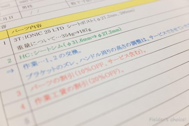DSCF0876-2.jpg