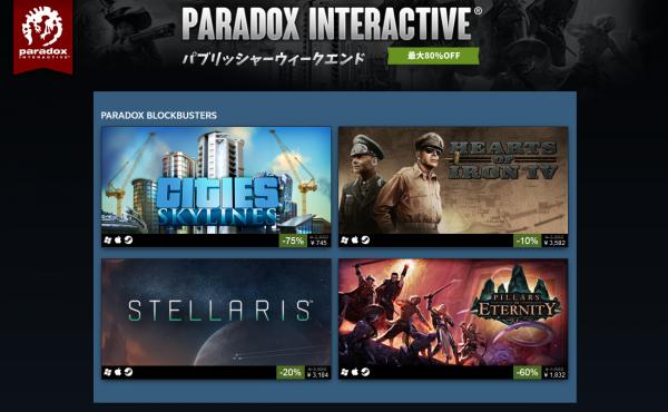 Paradox Weekend(1)