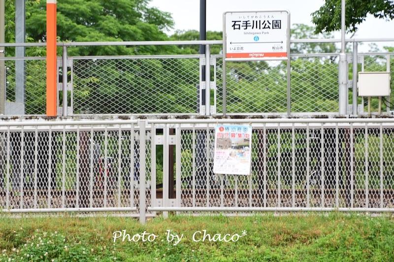 鉄橋の上にある駅