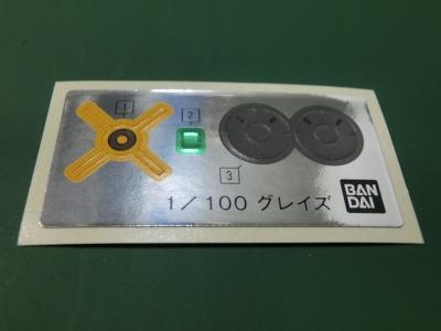 100-GRAZE0007.jpg