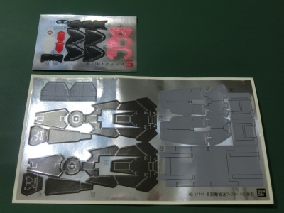 HG-KUTAN-TYPE3-0005.jpg