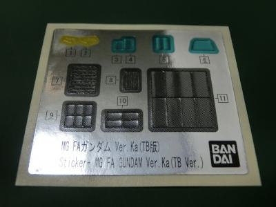 MG-FULL-ARMOR-GUNDAM-TB-VerKa0290.jpg