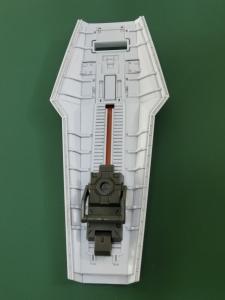 MG-FULL-ARMOR-GUNDAM-TB-VerKa0802.jpg