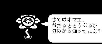 2016y07m02d_203254968.jpg