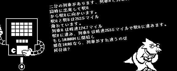2016y07m10d_125021681.jpg