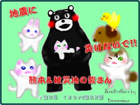 20160422052621aa2.png
