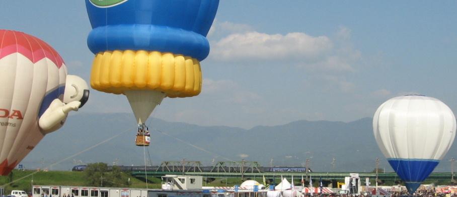 787k-baloon908x391.jpg