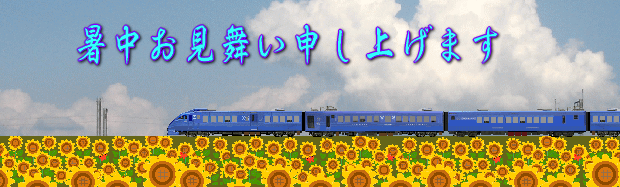 883k-shochuu-se.png