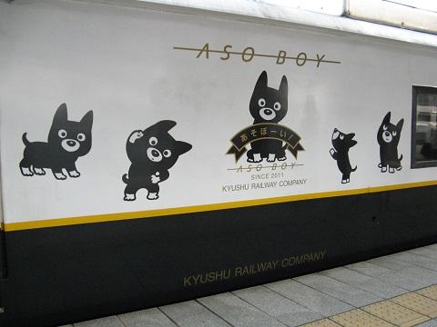 asoboy-kuro.jpg