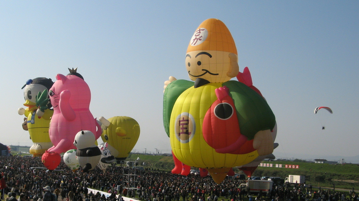 baloon1185x665.jpg
