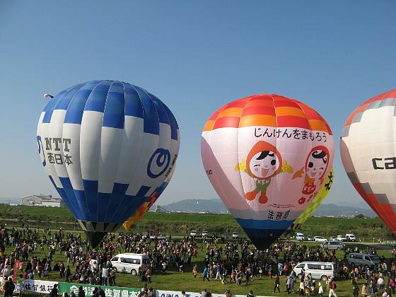 baloon560x420.jpg