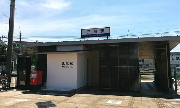 mizumaeki.jpg
