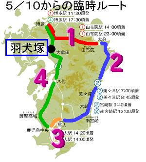 nanatsu1.png