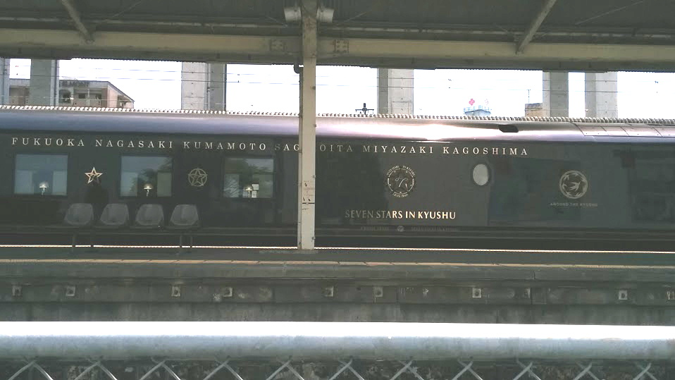 nanatsuboshi1.jpg
