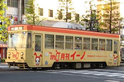 okayama-shiden2.jpg