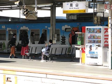 oni-train.jpg