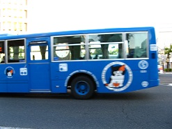 tama-bus.jpg
