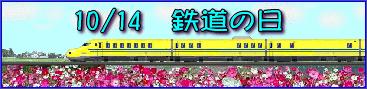 tetsunohi-se2.png