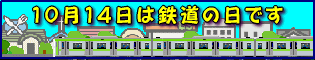 tetsunohi-se3.png