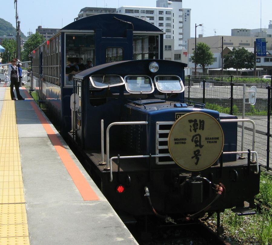 train1_2016072306181596d.jpg