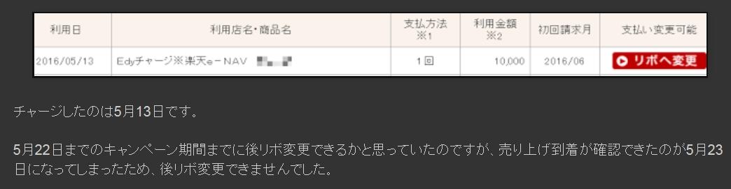 2_201607312316039a2.jpg