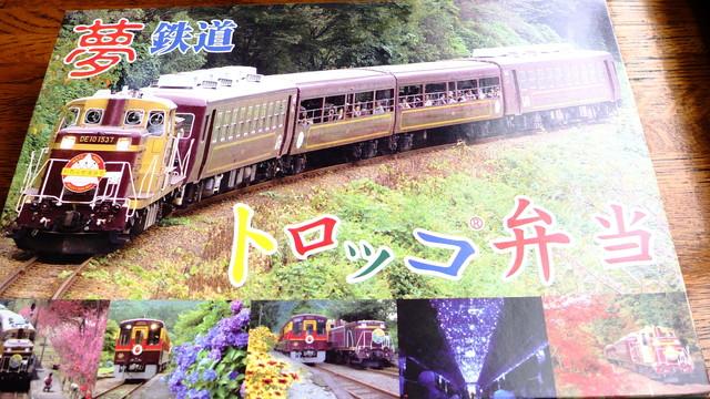 20160515__nestsspaceblog_watarase_11.JPG