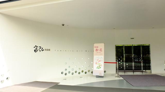 20160515__nestsspaceblog_watarase_3.JPG