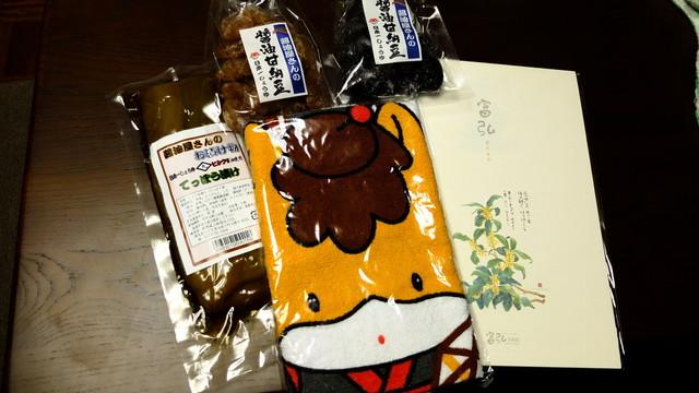 20160515__nestsspaceblog_watarase_LAST.JPG